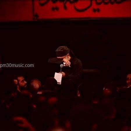 دانلود نوحه آب به خیمه نرسید فدای سرت محمود کریمی