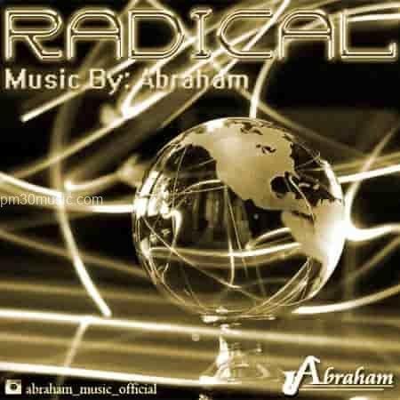 دانلود آهنگ بیکلام جدید آبراهام بنام رادیکال