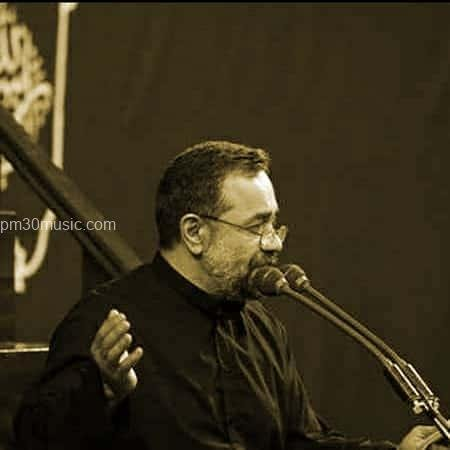 دانلود مداحی یه قلب مبتلا تو این سینه ست محمود کریمی