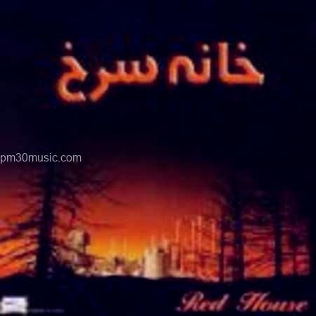 دانلود آلبوم خانه سرخ حبیب