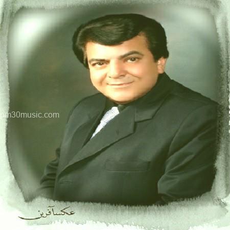 دانلود اهنگ سرگردون عباس قادری