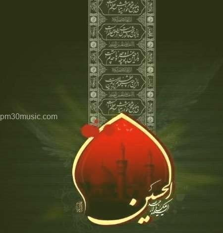 دانلود نوحه حسین گلدی کربلایه قوناق صارق موسوی