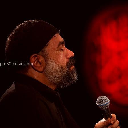 دانلود مداحی دهه اول محرم 98 حاج محمود کریمی