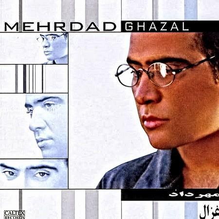 دانلود اهنگ غزال مهرداد آسمانی