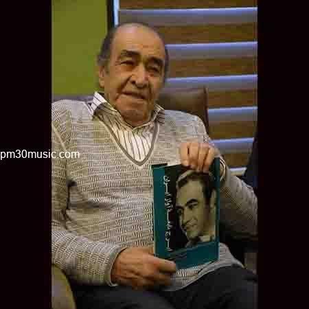 دانلود آهنگ ایرج خواجه امیری به نام گل های تازه شماره 33