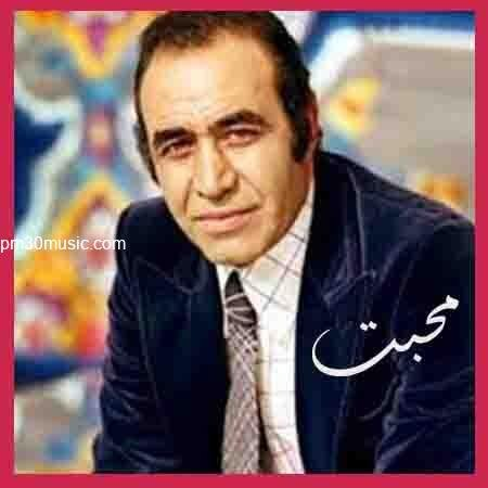 دانلود آهنگ محبت ایرج خواجه امیری
