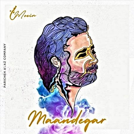 دانلود آلبوم جدید معین بنام ماندگار