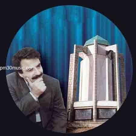 پی ام سی موزیک pm30music.com