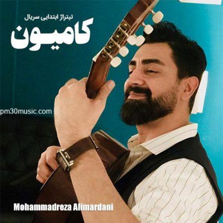 محمدرضا علیمردانی کامیون