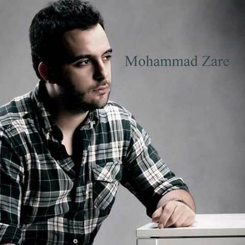 محمد زارع دوست دارم