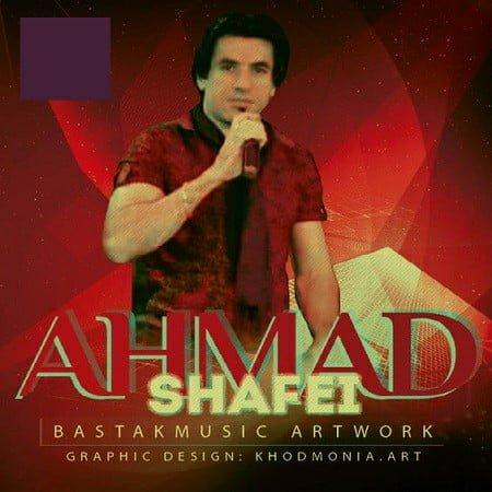دانلود آهنگ جدید بستکی احمد شفیعی به نام پابلندی عروسی