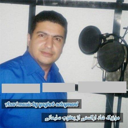 دانلود آهنگ جدید آذری یعقوب سلیمانی به نام شاد ترکی