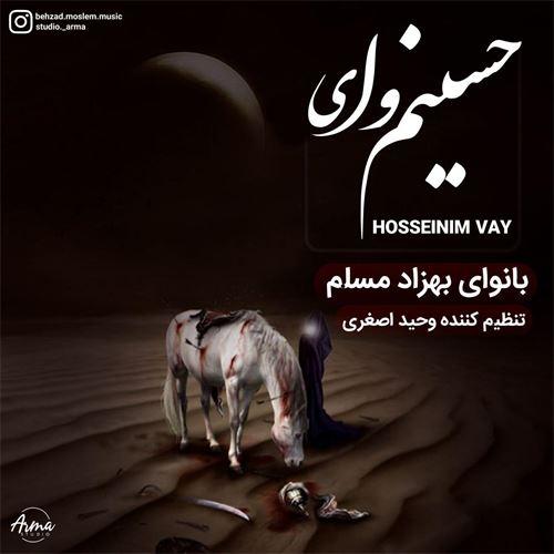 بهزاد مسلم حسینیم وای