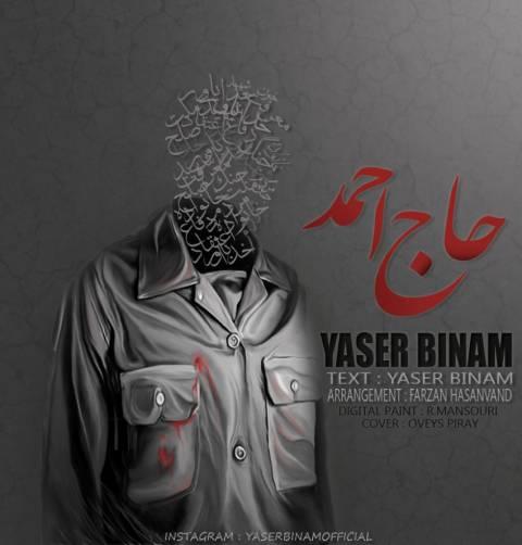 یاسر بینام حاج احمد