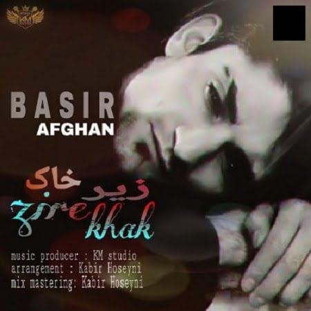 دانلود آهنگ جدید افغانی بصیر افغان به نام زیر خاک