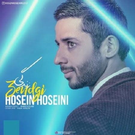 دانلود آهنگ جدید افغانی حسین حسینی به نام زندگی