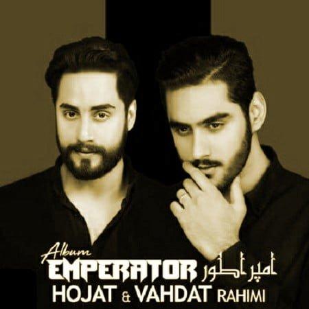 دانلود آهنگ افغانی حجت و وحدت رحیمی به نام افغانستان