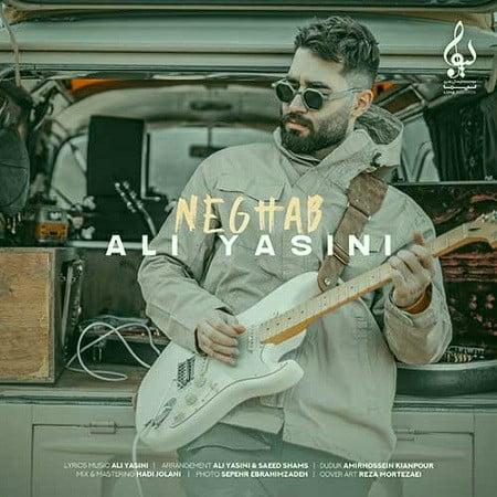 دانلود آهنگ جدید علی یاسینی به نام نقاب