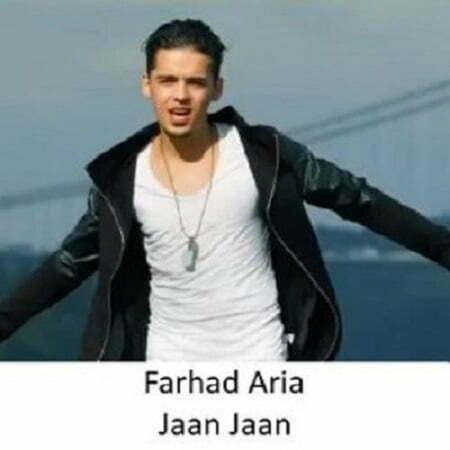 دانلود آهنگ افغانی فرهاد آریا به نام جان جان