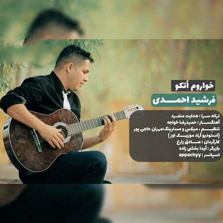 دانلود آهنگ بستکی فرشید احمدی به نام خواروُم اُتکو